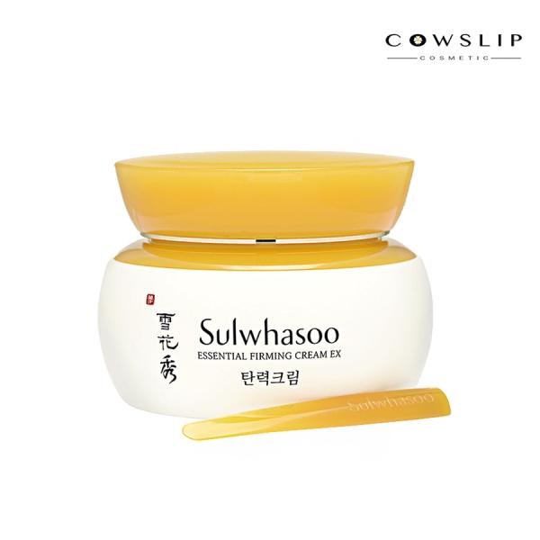 Kem dưỡng Sulwhasoo Essential Firming Cream EX