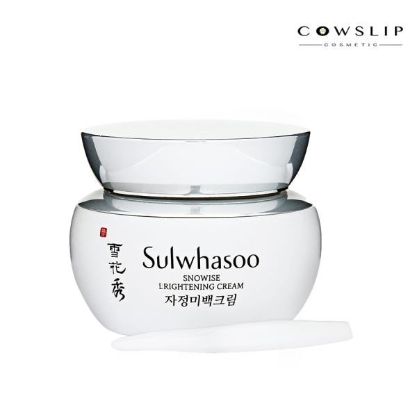 Kem dưỡng trắng da Sulwhasoo Snowise Brightening Cream